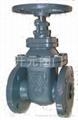 DIN3352 Flaged gate valve