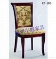 杭州實木餐椅定做 1