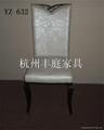 杭州實木餐椅定做 2