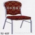 杭州實木餐椅定做 3