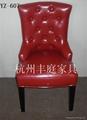 杭州實木餐椅定做 4