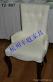 杭州軟包餐椅