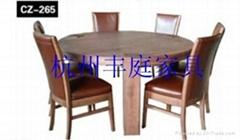 杭州铝合金餐椅