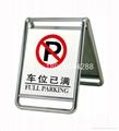 不鏽鋼停車牌 2