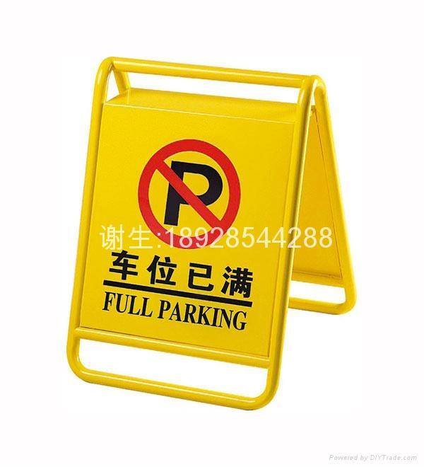 不鏽鋼停車牌 4