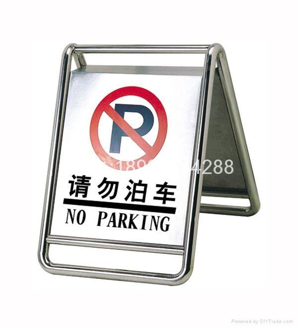 不鏽鋼停車牌 1