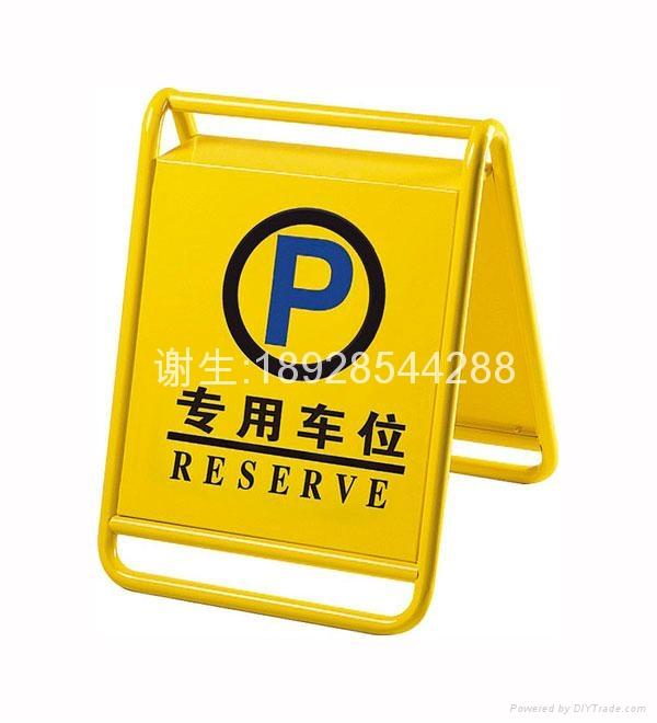 不鏽鋼停車牌 5