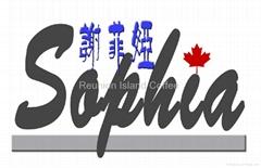 谢菲娅贸易(上海)有限公司