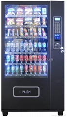 Front Glass Vending Machine KVM-G654