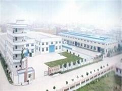 Arjie Er Daily Commodities Co.,Ltd.