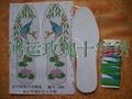 十字繡鞋墊1 3
