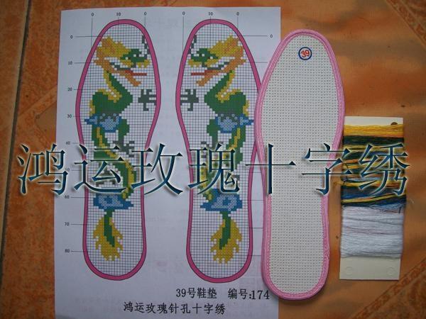 十字绣鞋垫2 3