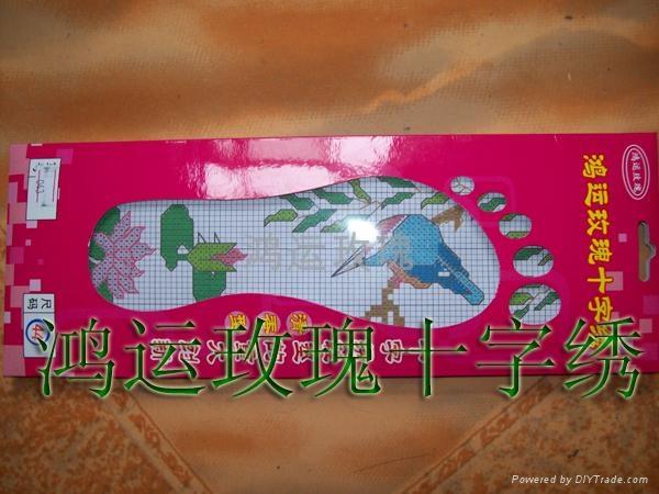 十字绣鞋垫精品成人系列 1