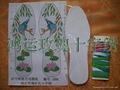 十字绣鞋垫精品成人系列 2