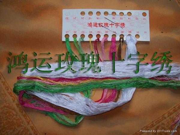 十字绣鞋垫精品成人系列 3