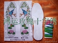 十字绣鞋垫精品儿童系列 3