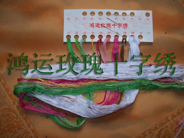 十字绣鞋垫蓝玫瑰系列 3