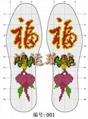 十字繡鞋墊精品系列精美圖紙