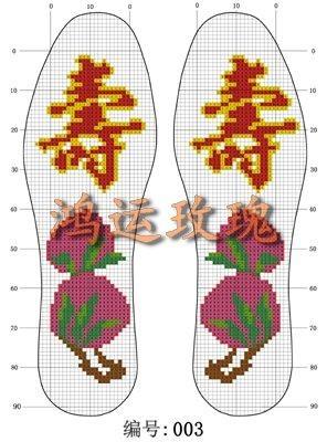 十字繡鞋墊精品系列精美圖紙 2