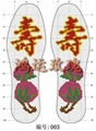 十字绣鞋垫精品系列精美图纸 2
