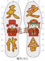 十字繡鞋墊精品系列精美圖紙 5