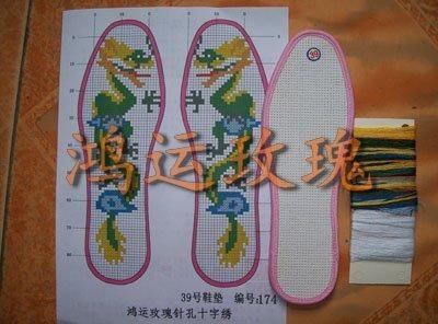 十字繡鞋墊黑玫瑰系列 2