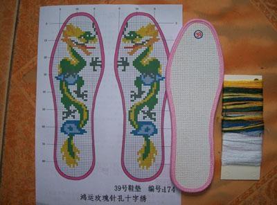 十字繡鞋墊黑玫瑰系列001 2