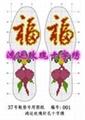 十字繡鞋墊黑玫瑰系列001 3