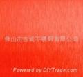 彩色不鏽鋼中國紅噴砂-中國紅價