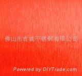 彩色不锈钢中国红喷砂-中国红价格