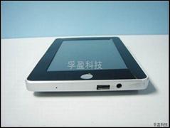 內置3G多功能MID,帶導航,HDMI高清輸出