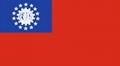 Myanmar In Southeast Asia