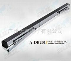 歐通寶A-DB201自動門機
