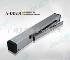 歐通寶A-DD201自動門機