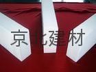 北京加气块加气砖