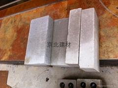 北京蒸压灰砂砖