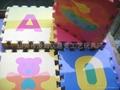 数字拼图地垫_橡塑胶防滑地垫_EVA泡沫儿童数字安全地垫 3