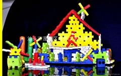 厂家直销儿童益智积木玩具