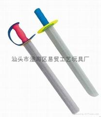 eva刀剑玩具
