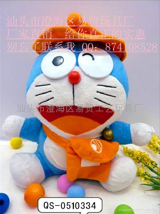 毛绒玩具 5