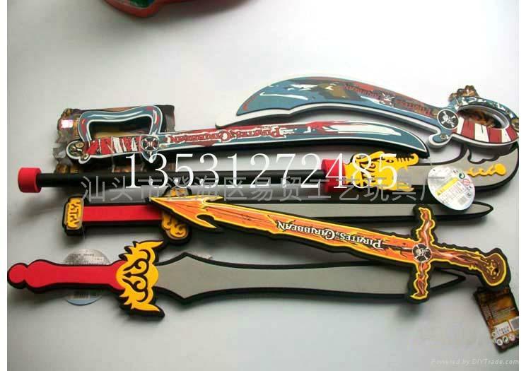 安全软体刀剑兵器 5