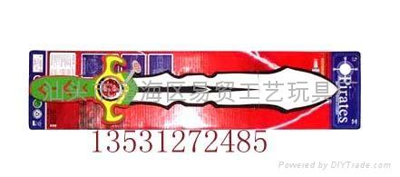 安全软体刀剑兵器 3