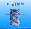 美国杜邦纸包装干燥剂 1