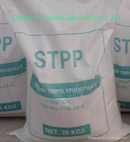 Sodium Tripolyphosphate (STPP) 2