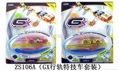 GX CAR TOY