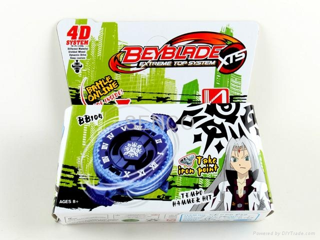 Beyblade with light 1