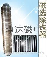 高效除铁器厂家淄博坤达磁电