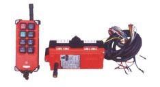 CD1鋼絲繩電動葫蘆遙控器