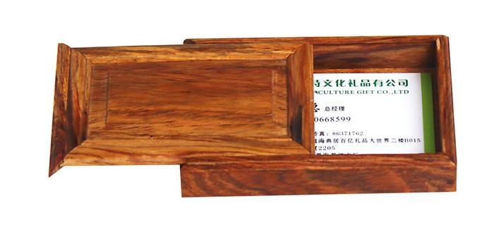 黃花梨名片盒  1