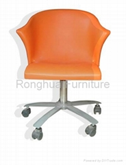 Plastic Swivel Office Chair